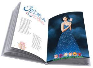 wiersze-sa-ilustrowane-obrazami-rafala-olbinskiego
