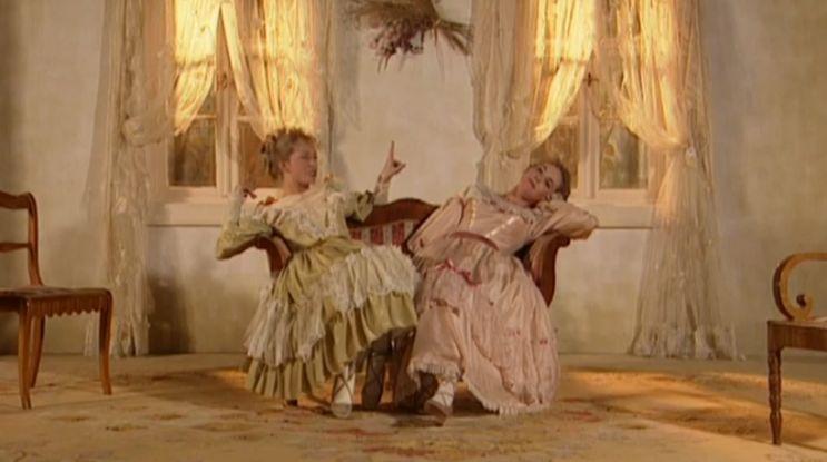 Śluby panieńskie czyli magnetyzm serca (1995)