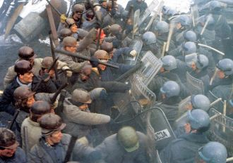 35. rocznica wprowadzenia stanu wojennego
