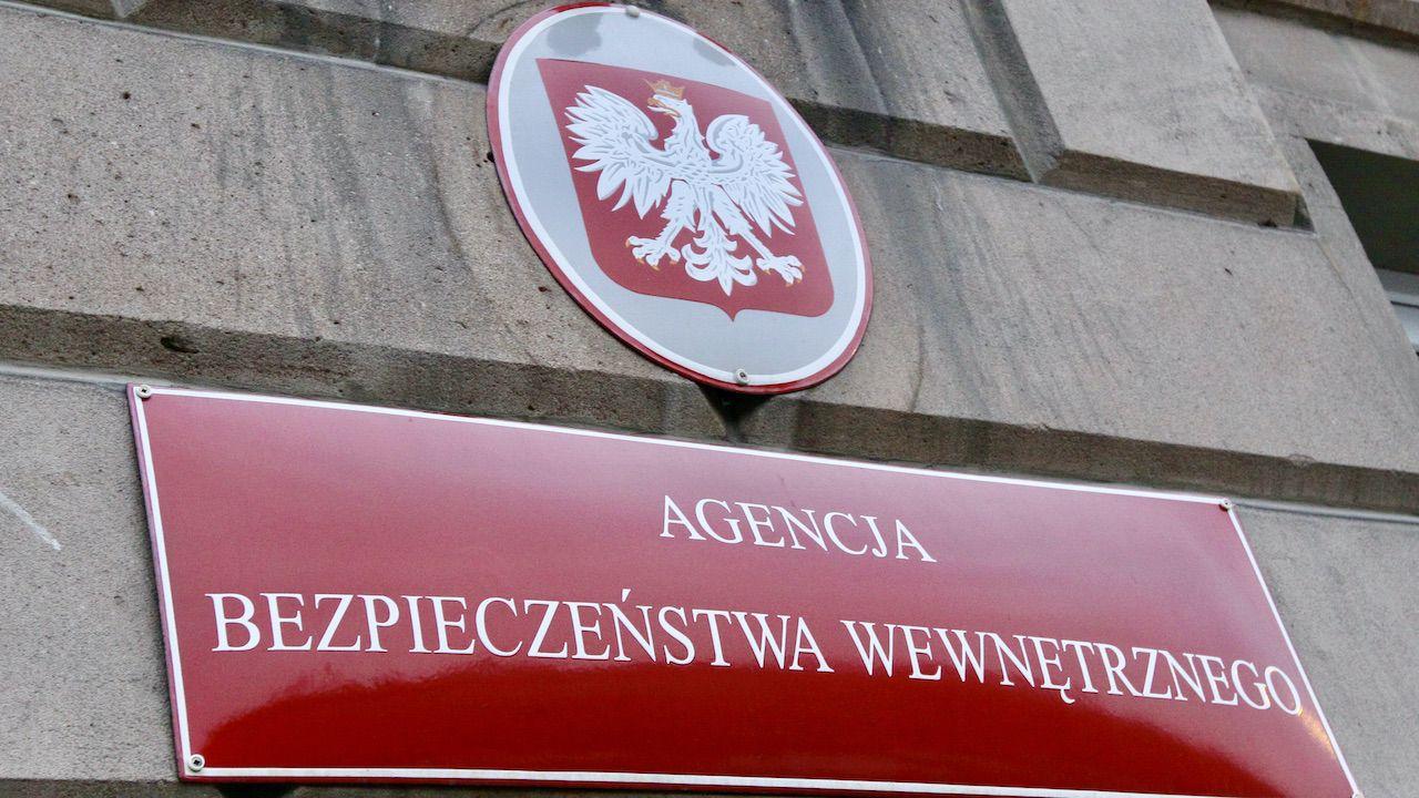 Prokuratura zwróciła się do ABW ws. materiałów dot. cyberataku na maila Dworczyka (Fot. arch.PAP)